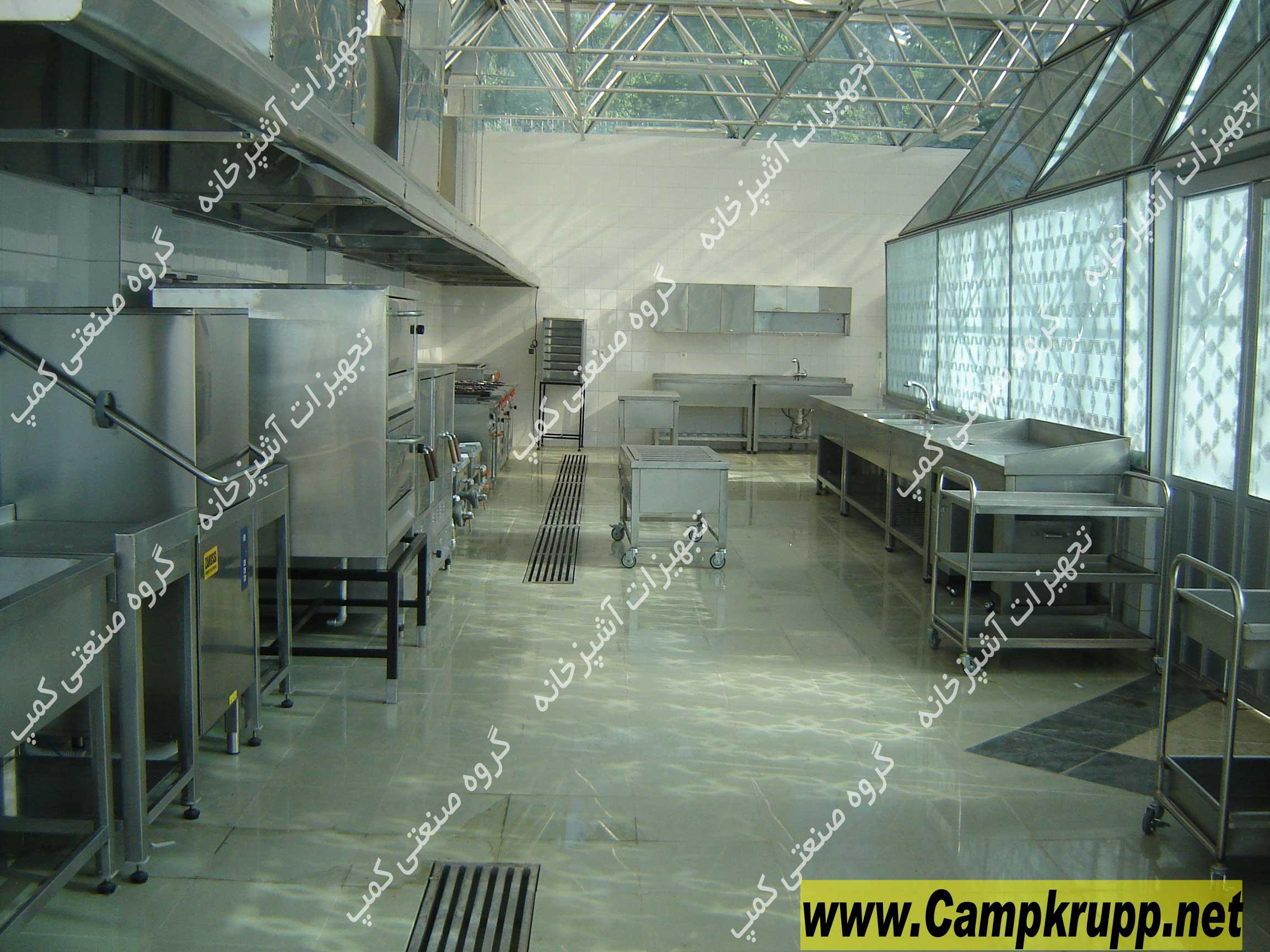 تجهیزات رستوران و آشپزخانه صنعتی