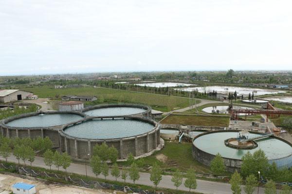 شرکت تصفیه آب